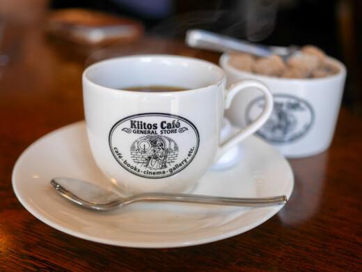 キイトス茶房 神楽坂(Kiitos Café)