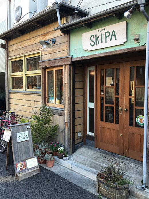 cafe SKIPA(スキッパ)