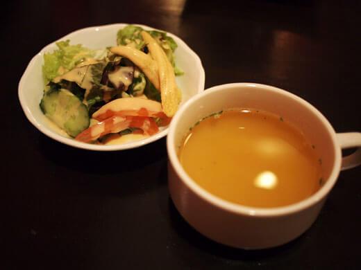 ステーキレストラン SANTE(サンテ)