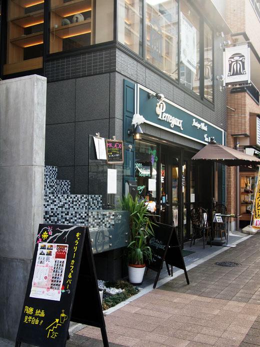 ギャラリー&カフェ 帝(ミカド)