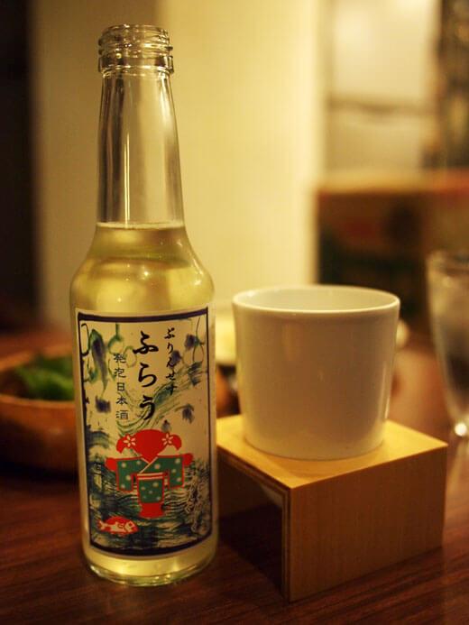 NemaruCafe(ネマルカフェ)