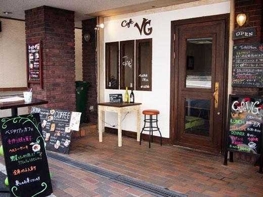Cafe VG(カフェベジ) 神楽坂店