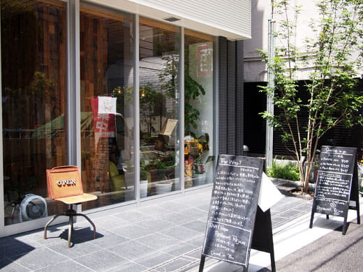 RAW & Vegan Restaurant Rejuve(レジュベ)