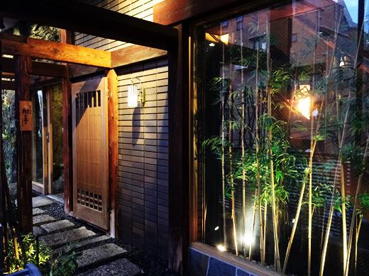 翔山亭 神楽坂本館