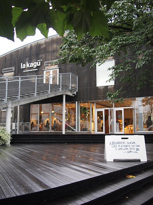 マドラグ 神楽坂店