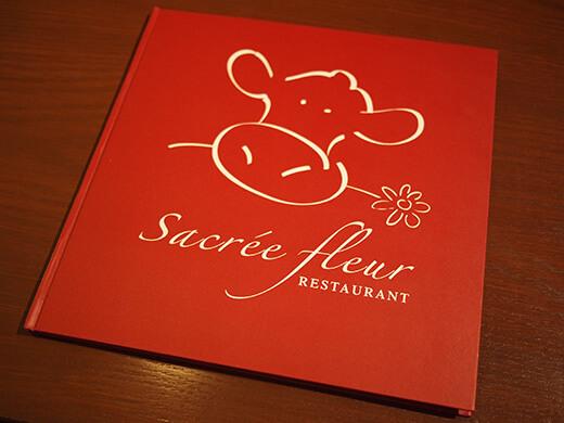 Sacree Fleur(サクレフルール)