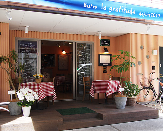 Bistro la gratitude(ビストロ ラグラティチュード)