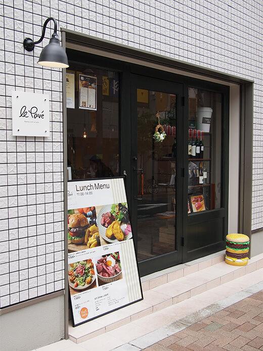 le Pave(ル・パヴェ) 神楽坂店