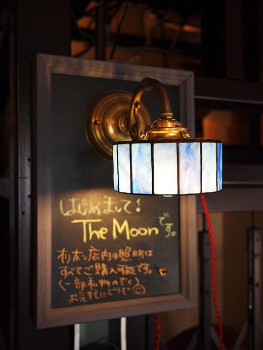 茶店×洋食 ORihon(オリホン)