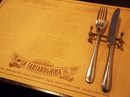 TRATTORIA La Tartarughina(トラットリア ラ タルタルギーナ)