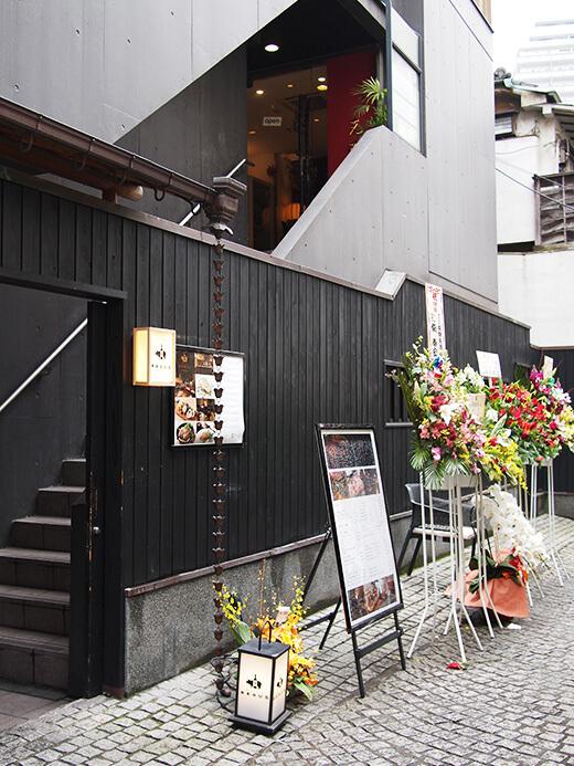 神楽坂 Enoteca e Maiale REGUS(エノテカ エ マイアーレ レグス)
