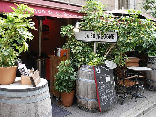 maison de la Bourgogne(メゾン・ド・ラ・ブルゴーニュ)